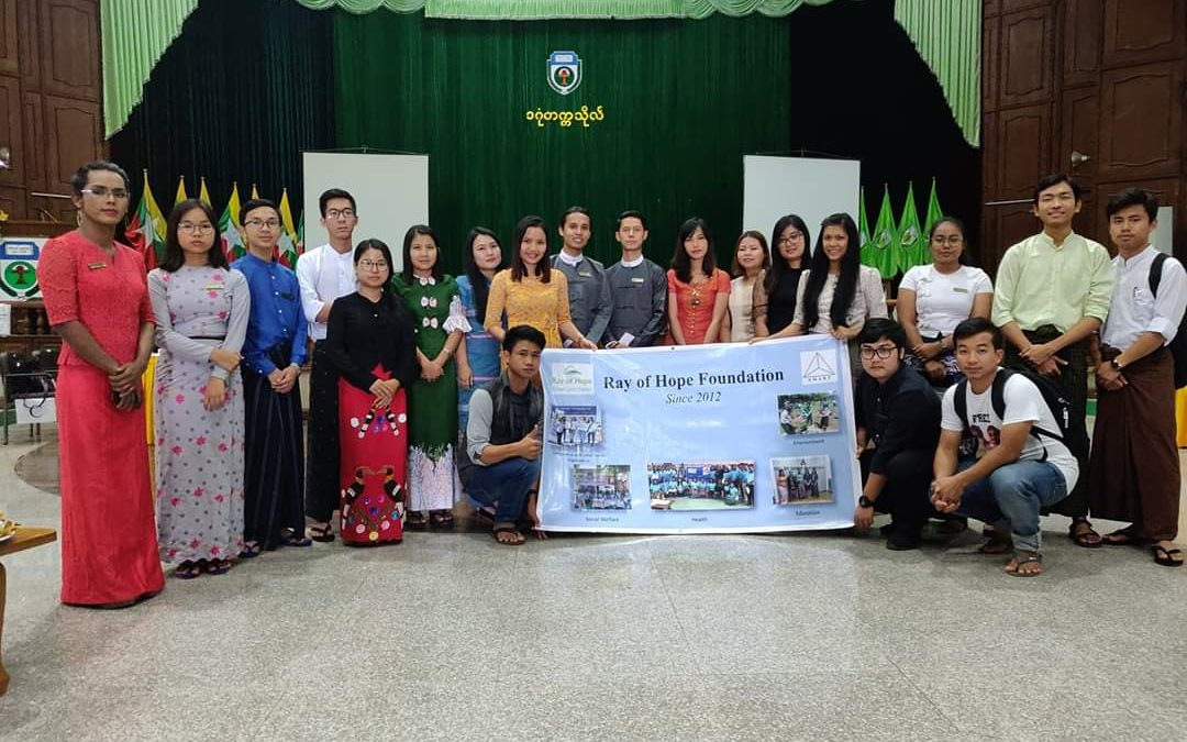 Youth Policy- Myanmar Introduction to University students at Dagon University sponsored Ray Of Hope Foundation